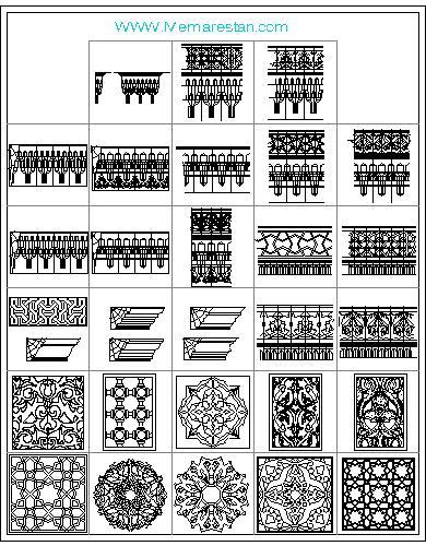 ترسمات مقرنس برای تزئینات معماری ایرانی اسلامی
