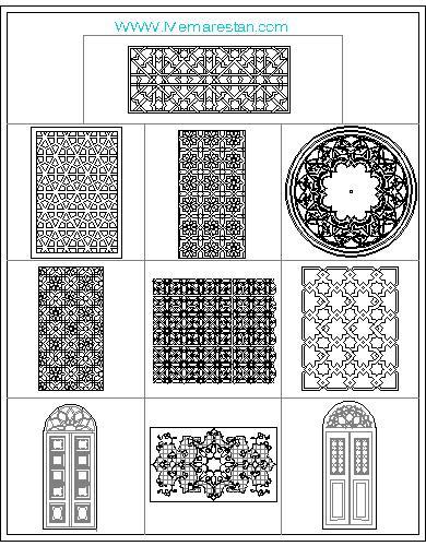ترسیمات درو پنجره معماری سنتی اسلامی ایرانی برای اتوکد