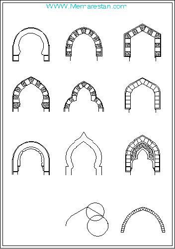 ترسیمات قوس های معماری عربی - اسلامی و مراکشی در اتوکد