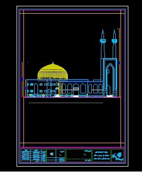پروژه مسجد جامع یزد