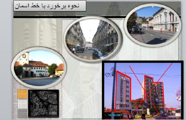 پروژه تحلیل فضای شهری میدان 17 شهریور آمل