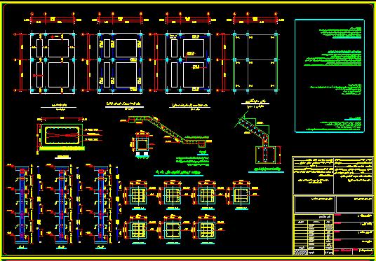 نقشه سازه و نقشه معماری