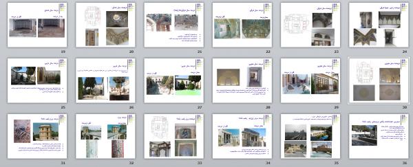 موزه هنرهای تزئینی(رکیب خانه)