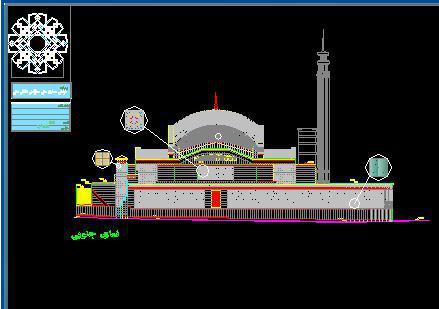 نمونه طراحی مسجد با طرح داخلی