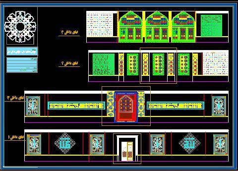 دانلود پروژه کامل مسجد همراه با پلان -نما-برش و دیتیل های اجرایی