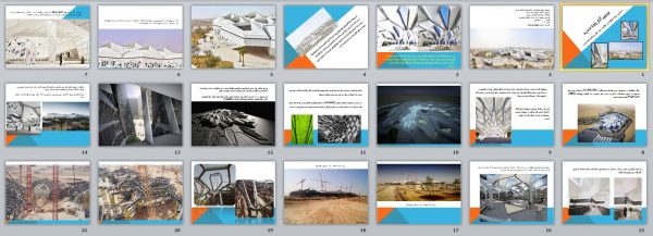 مرکز تحقیقات نفت در کشور عربستان -پروژه پاورپوینت-معرفی آثار معماران-معرفی آثار زاها حدید