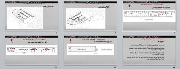 پروژه-تحلیل-پلان-فضای-آموزشی