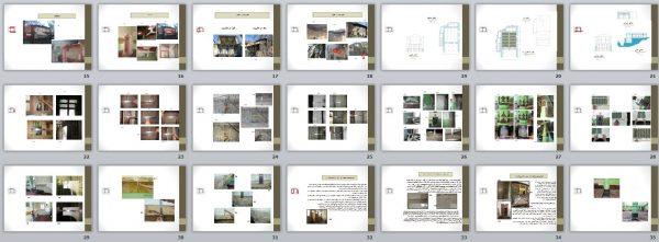 ازغد-مسجد-روستا-پروژه مرمت ازغد-پاورپوینت ازغد