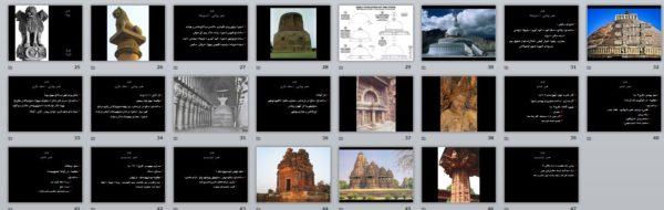 بررسی معماری هند