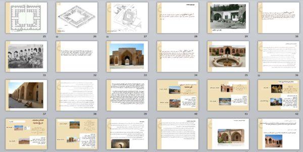 تحلیل و بررسی نمونه های موجود در شهر کرج-آثار باستانی کرج