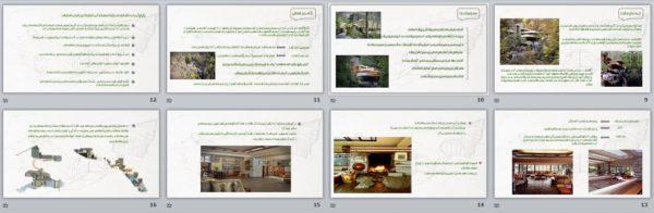 نقد بنا-بررسی نمونه موردی-معماری ارگانیک
