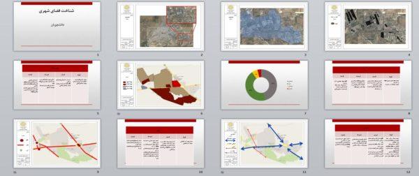 نقد و بررسی اراک-اراک-پروژه-