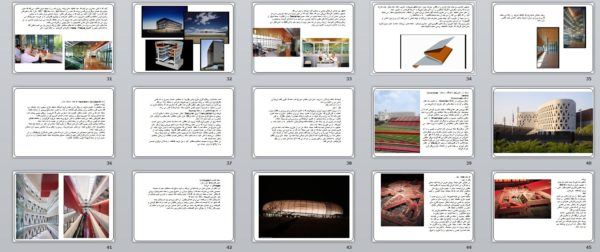 برنارد چومی-معماری در فضای بینا بین-برنارد-چومی-معمار