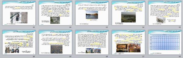حسینیه رحیمیان مشهد