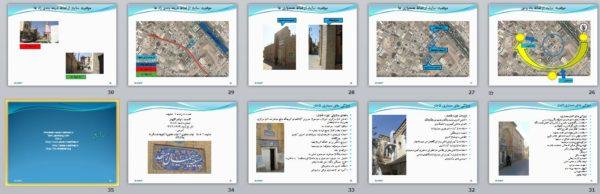 دانلود پروژه پاورپوینت حسینیه رحمیان مشهد