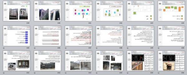 پروژه مرمت و آسیب شناسی خانه اکبر زاده